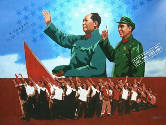 "SHENGQIANG ZHANG ,"" Mao IV"", Oil on canvas, propaganda image, 3. Third 20. Century - photo 1"