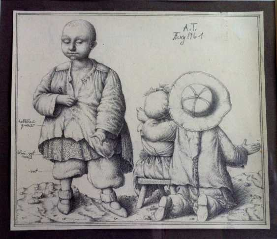 ANGELIKA TÜBKE, Three children, drawing on paper, signed and dated - photo 1