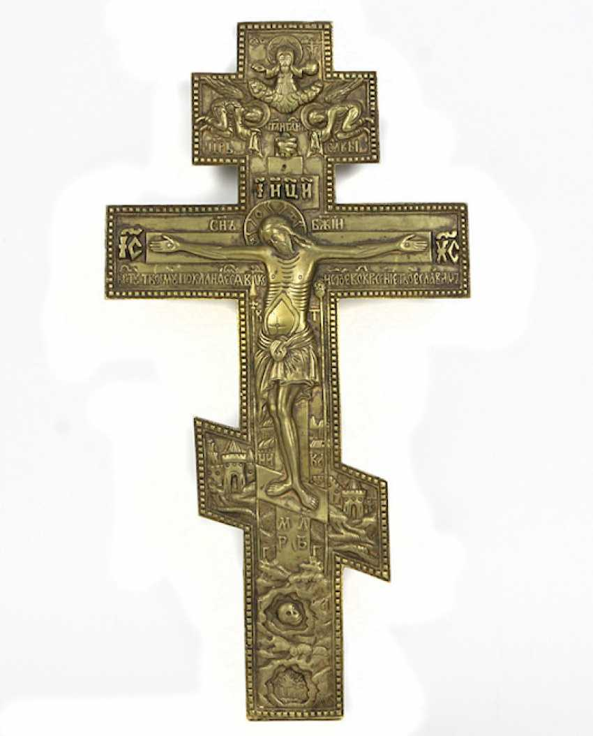Blessing Cross In The North Of Russia - photo 1