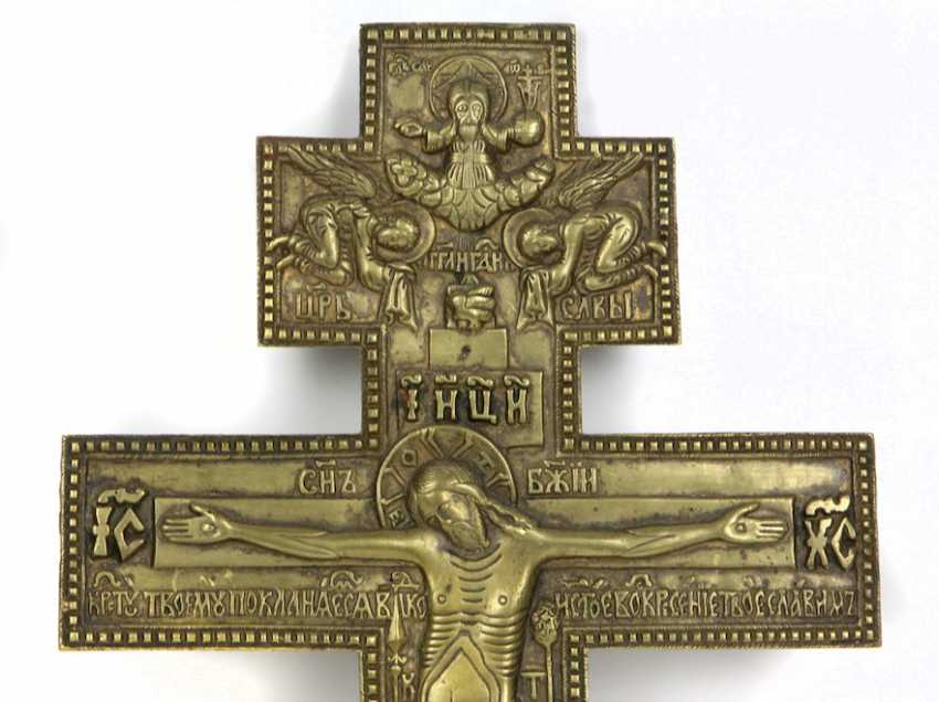 Blessing Cross In The North Of Russia - photo 2