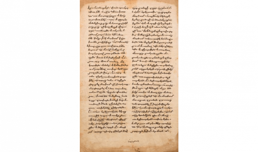 FRAGMENT OF an ARMENIAN MANUSCRIPT, XV-Xvii - photo 2