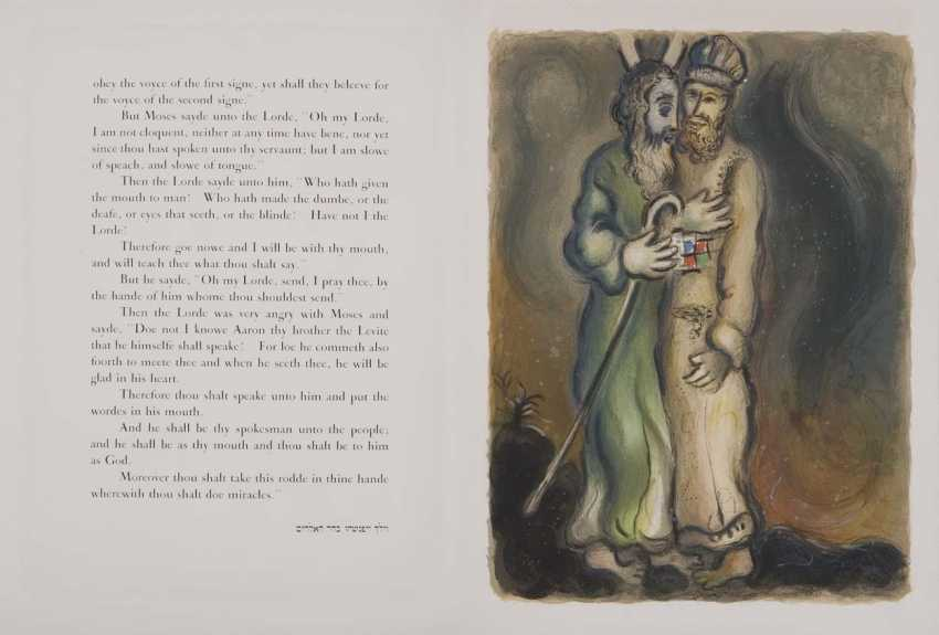 Chagall, Marc. 1887 Witebsk - 1985 Saint-Paul-de-Vence - photo 7