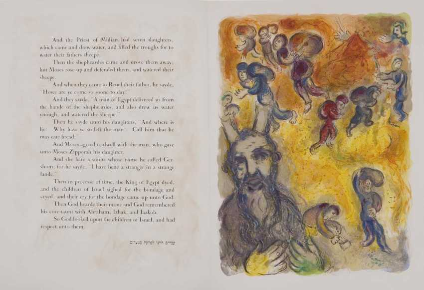Chagall, Marc. 1887 Witebsk - 1985 Saint-Paul-de-Vence - photo 9