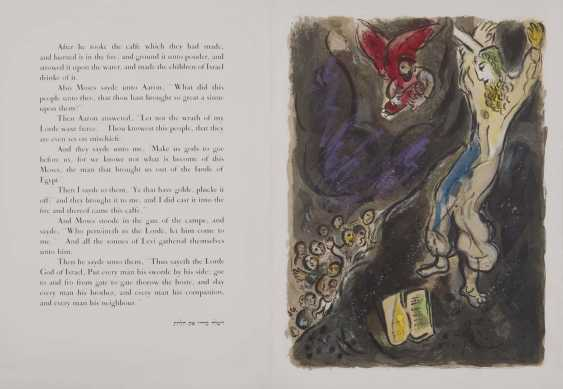 Chagall, Marc. 1887 Witebsk - 1985 Saint-Paul-de-Vence - photo 21