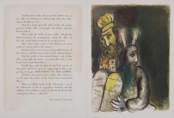 Chagall, Marc. 1887 Witebsk - 1985 Saint-Paul-de-Vence - photo 24