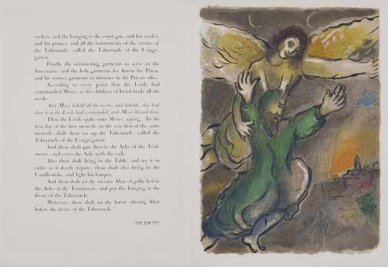 Chagall, Marc. 1887 Witebsk - 1985 Saint-Paul-de-Vence - photo 25
