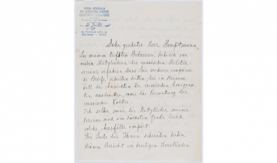 Letter handwritten in German to support the fight against... - photo 4