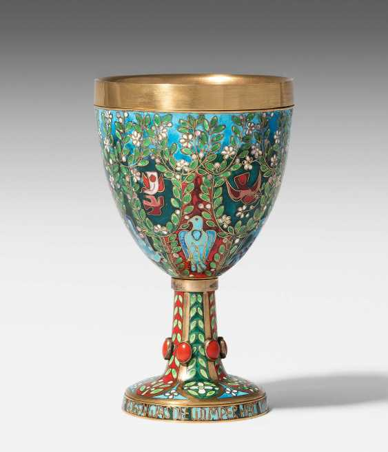 Cup By Margarete Seeler - photo 1