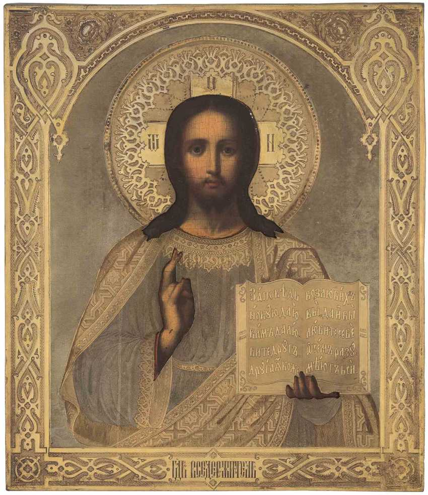 Christ Pantocrator with Silberoklad - photo 1