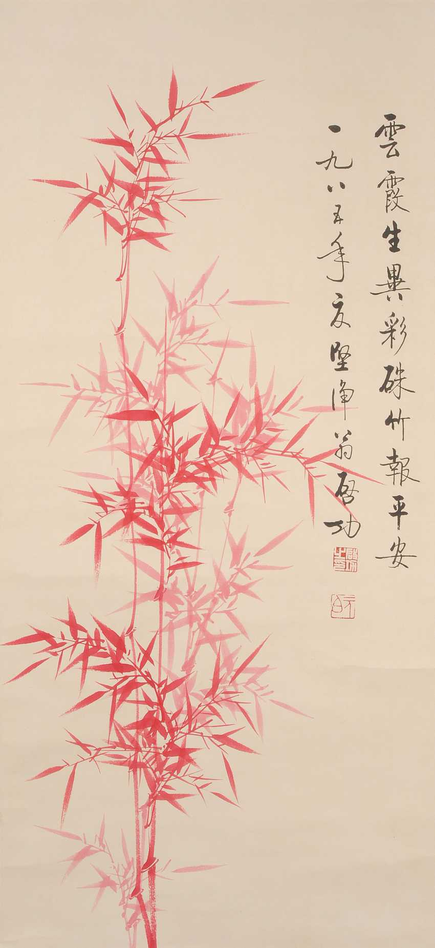 Huang Binhong (1865-1955), attributed to - photo 1