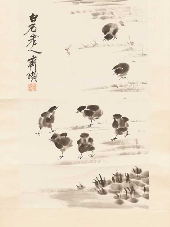 AN INK DRAWING 'WHITE CABBAGE AND CHICKS', QI BAISHI (1864 – 1957) - photo 4