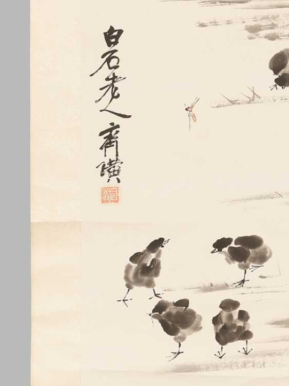 AN INK DRAWING 'WHITE CABBAGE AND CHICKS', QI BAISHI (1864 – 1957) - photo 5