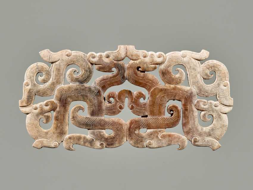 AN EXCEPTIONAL OPENWORK ORNAMENT WITH AN INTRICATE DESIGN OF DRAGONS AND BIRDS - photo 1