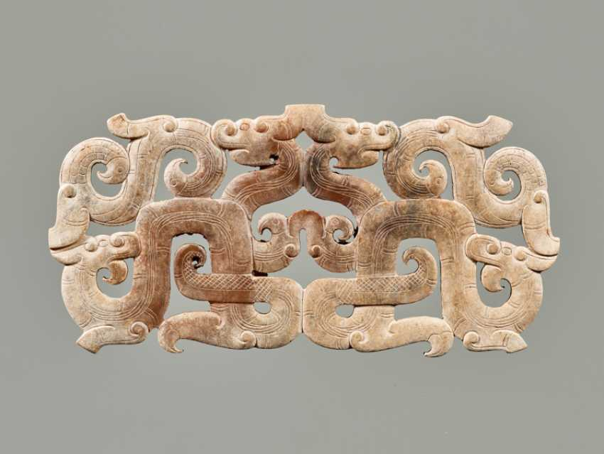 AN EXCEPTIONAL OPENWORK ORNAMENT WITH AN INTRICATE DESIGN OF DRAGONS AND BIRDS - photo 2