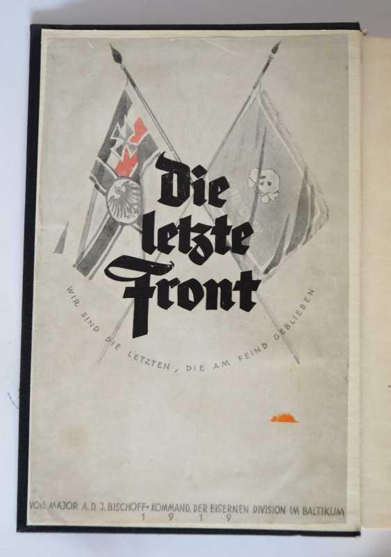 Prussia: estade of Major Josef Bischoff - commander of the Iron Division. - photo 4