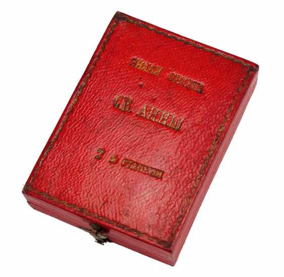 RusslanDurchmesser: Orden der hl. Anna, 2. Modell (1810-1917), 2. Klasse, im Etui. - photo 2
