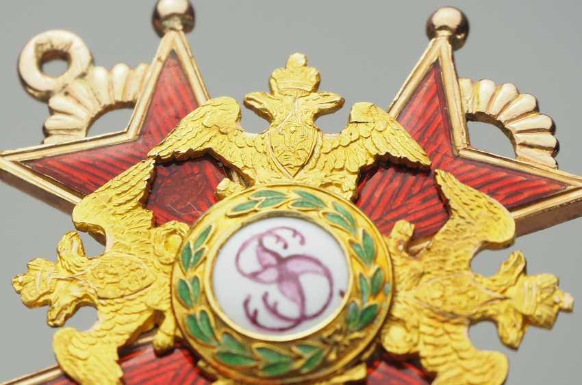 RusslanDurchmesser: Kaiserlicher und Königlicher Orden vom heiligen Stanislaus, 2. Modell, 1. Typ (1831-1841), 3. Klasse. - photo 6