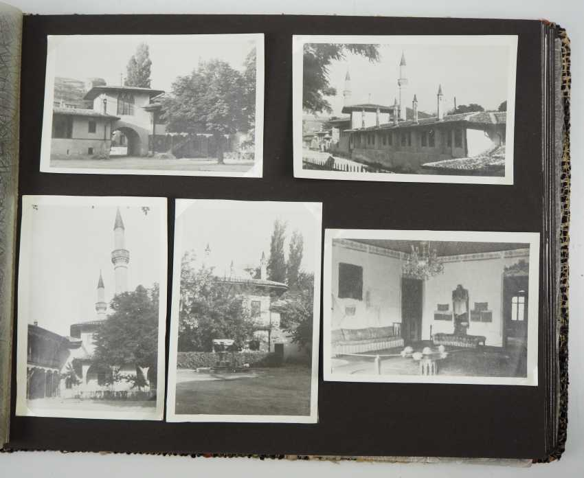 Photo of the estate of an air image analyser of the air force - the Don area. - photo 13