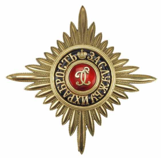 Russlan Diameter: Order Of St. George's, 2. Class star - GOLD. - photo 1