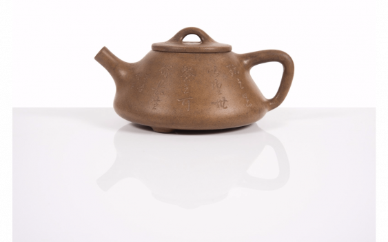 Teapot sandstone beige China - Era of the Republic