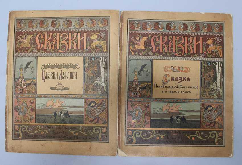 Two russian fairy tale books - photo 1