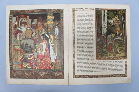 Two russian fairy tale books - photo 2