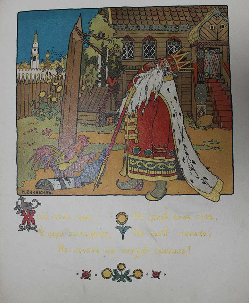 Two russian fairy tale books - photo 3