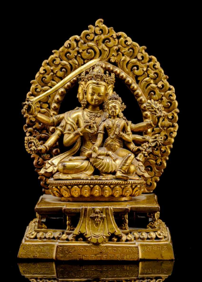 Fire-gilt Bronze of the MANJUGOSHA - photo 1