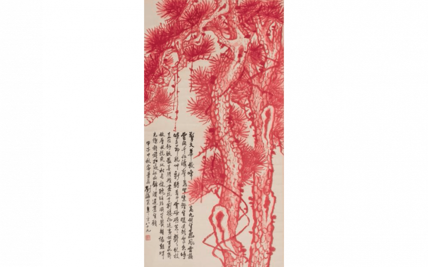 LIU HAISU (1896-1994) red Pine black and red Ink on paper - photo 1