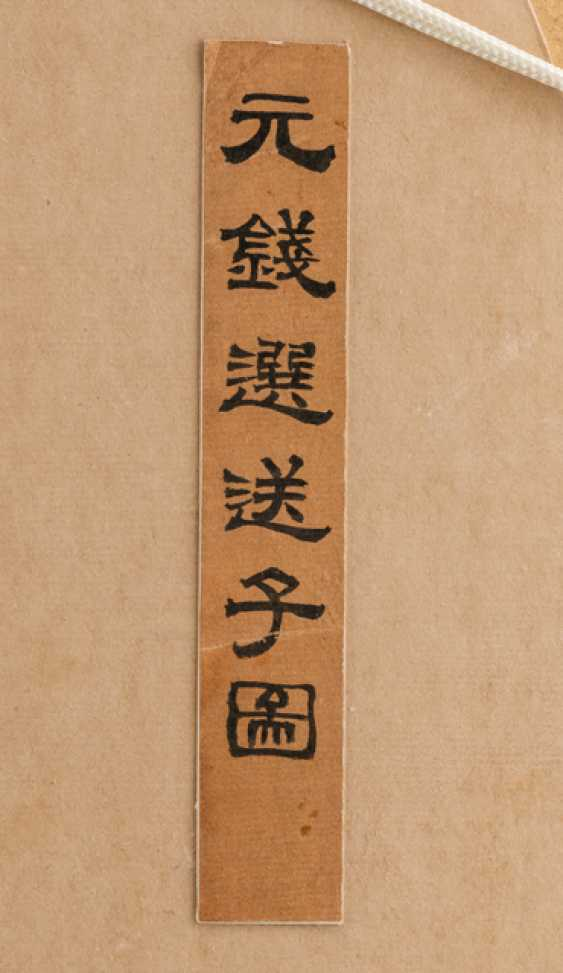 Qian Xuan (CA. 1235 attributed - after 1301) - photo 2