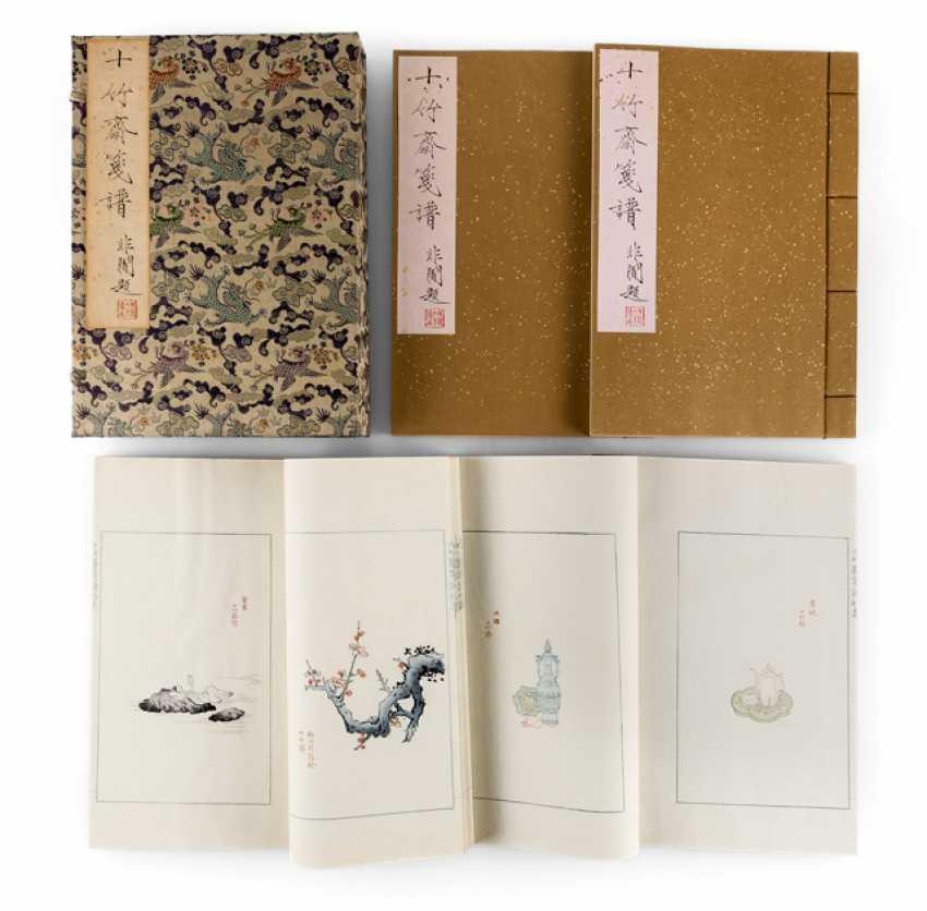 Pattern book of letter papers from the Ten bamboo hall 'Shi zhu zhai jian pu' - photo 1