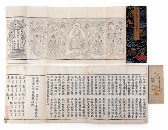 Two of the sutras and an archive print of an Imperial command - photo 1