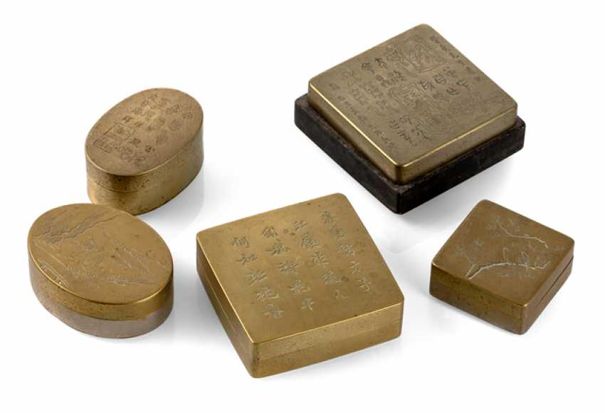 Set of four Paktong cans with the inscription, or bird decor, & a pen-and-ink inkstone - photo 1
