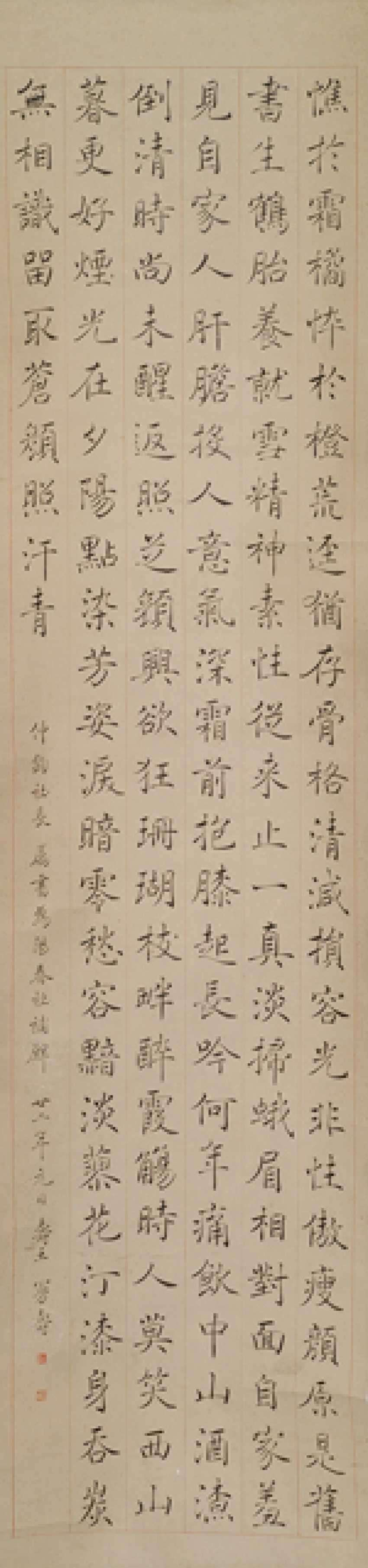 Four calligraphies by various artists - photo 3