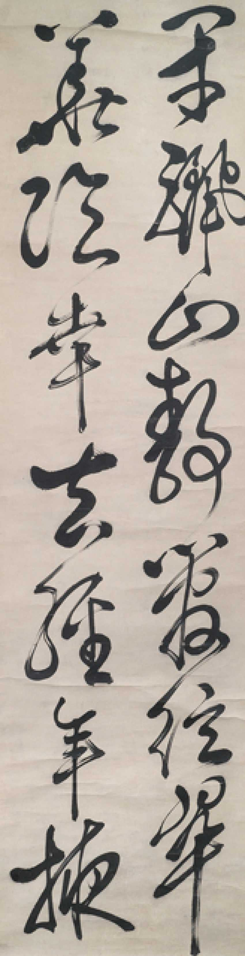 Four calligraphies by various artists - photo 4