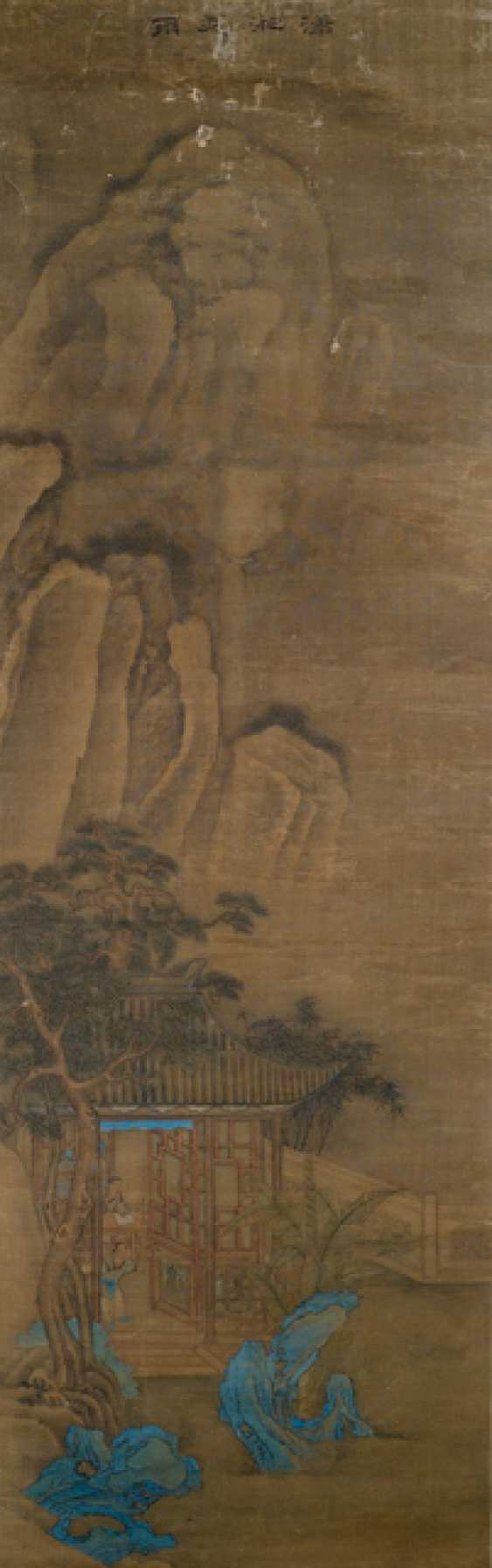 Painting in the style of Wang Fu (1362-1416) and two anonymous paintings - photo 1