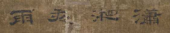 Painting in the style of Wang Fu (1362-1416) and two anonymous paintings - photo 2