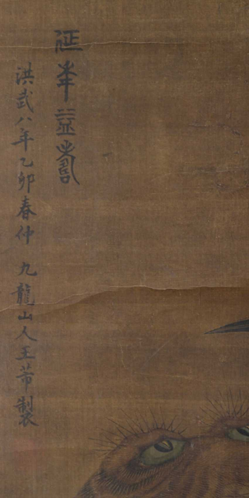 Painting in the style of Wang Fu (1362-1416) and two anonymous paintings - photo 5