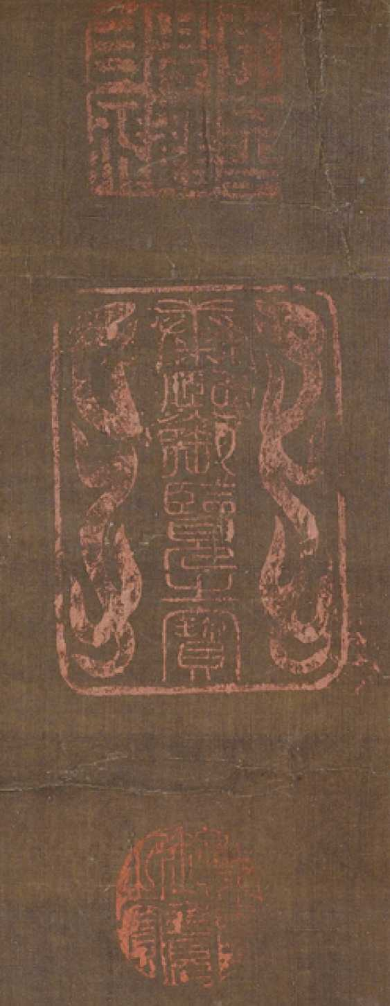 Painting in the style of Wang Fu (1362-1416) and two anonymous paintings - photo 6