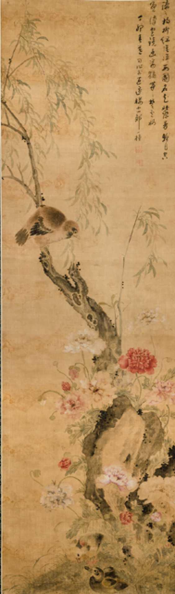 Im Stil von Zou Yigui (1686-1772) - photo 1