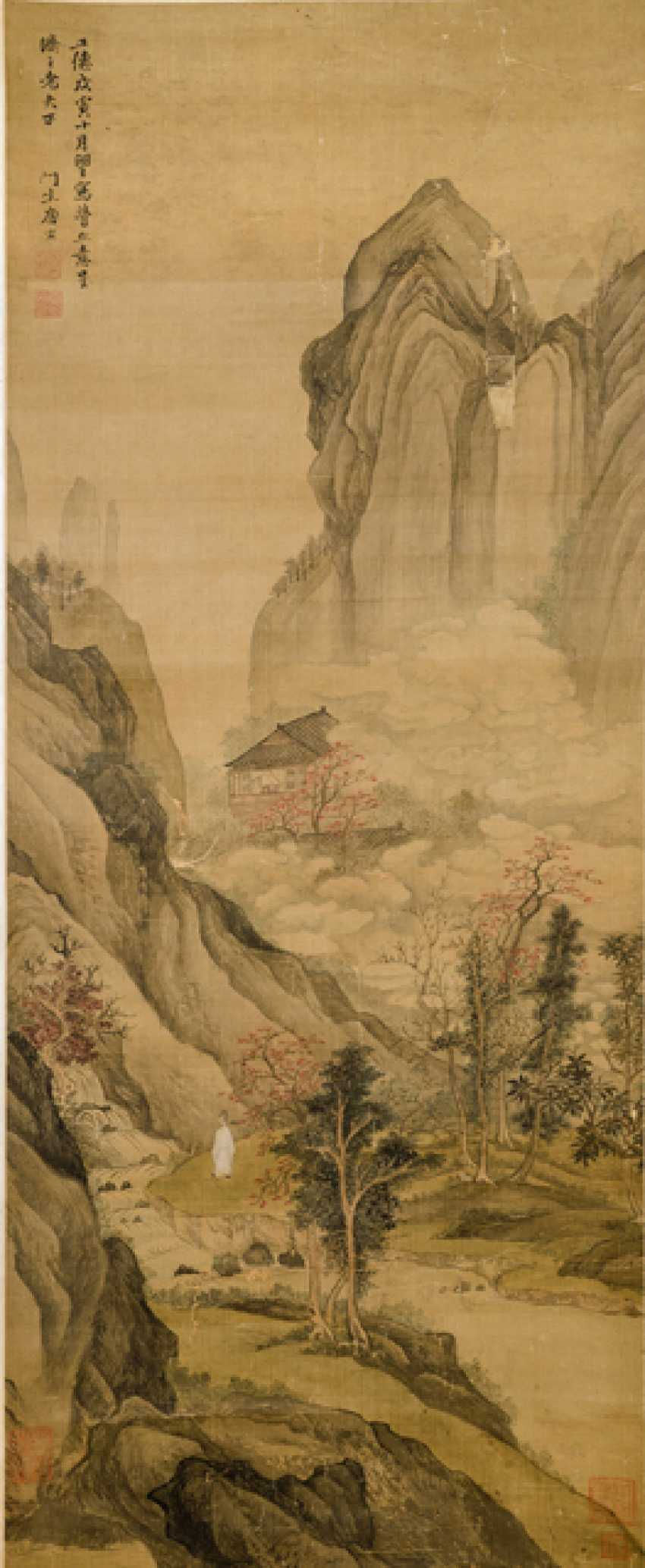 Landscape in the style of Tang Yin - photo 1