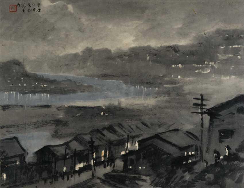 Zong Qixiang (1917-1999) - photo 1