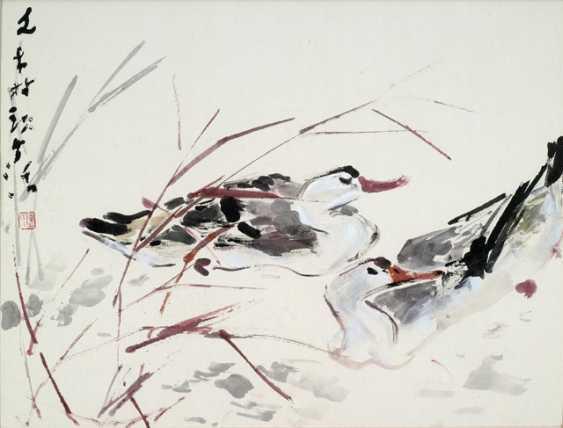 Chen Wenxi (1906 - 1991) - photo 1