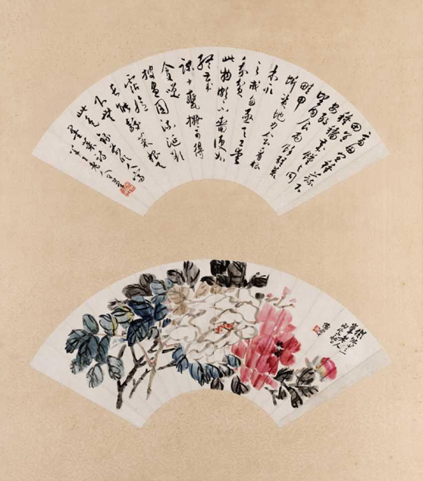 Chen Banding (1877 - 1970) - photo 1
