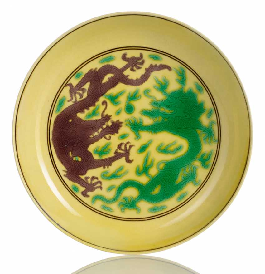 Imperial yellow bowl with dragon decoration - photo 1