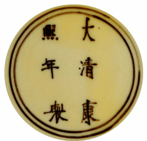 Imperial yellow bowl with dragon decoration - photo 2