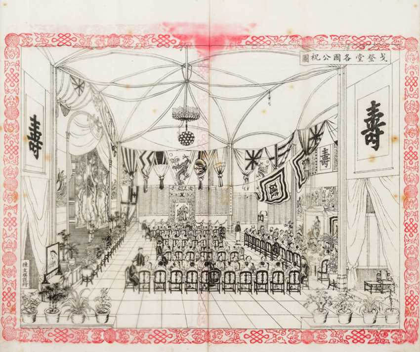 Illustrated commemorative book in honor of the seventieth birthday of Li Hong Zhang 1892 - photo 3