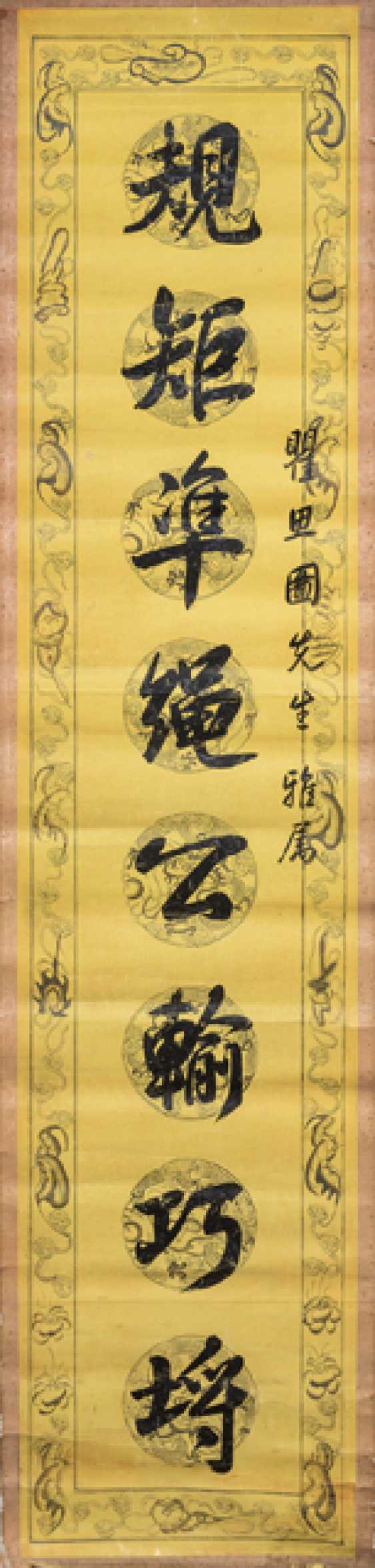 Three suspension rollers with calligraphy and a Chinese passport dated 1894 - photo 1