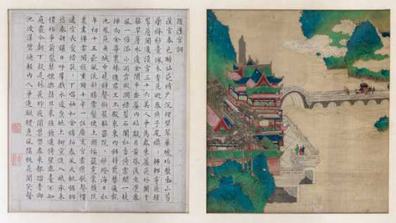 In the style of Qiu Ying (CA. 1494-1552) - photo 1