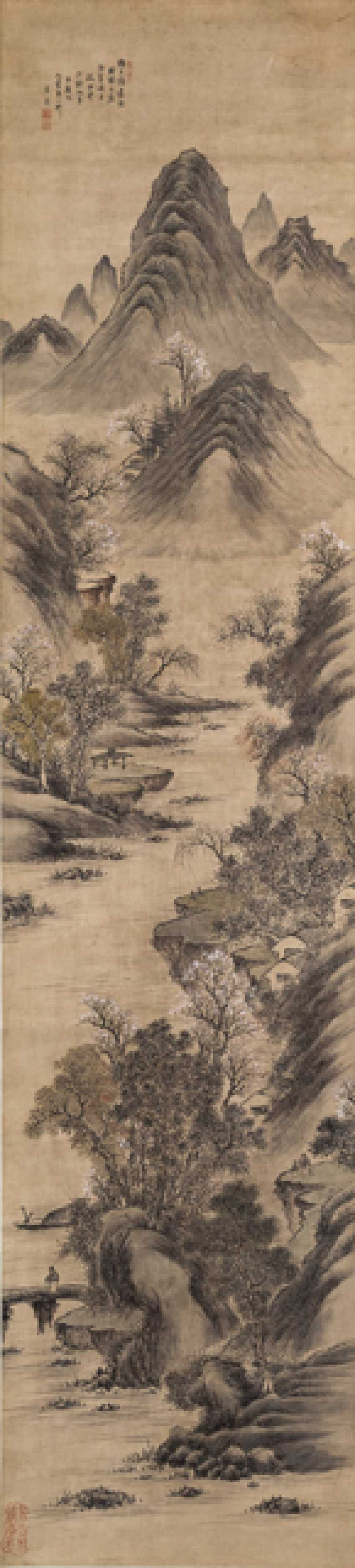 Two landscapes in the style of Tang Yin - photo 2